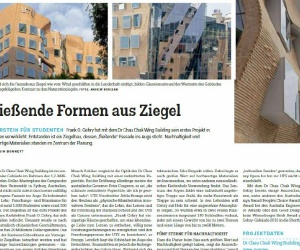 Architektur und Bauforum Gehry